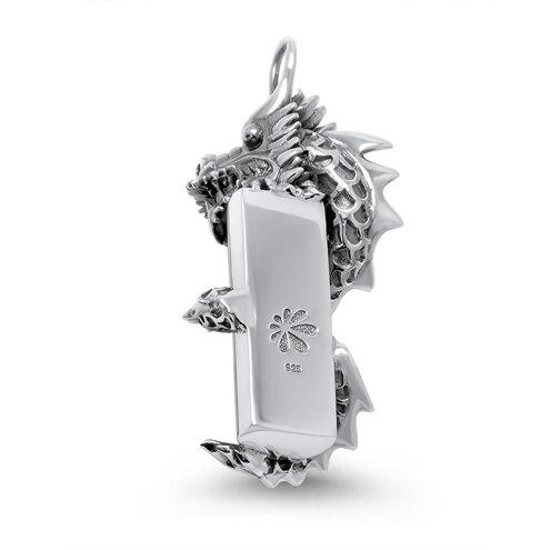 Dragon Coiled Larimar Necklace