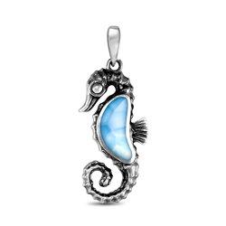 marahlago other Seahorse Pendant